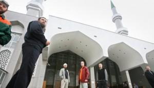 Sarajevo, Mešita Krále Fahda
