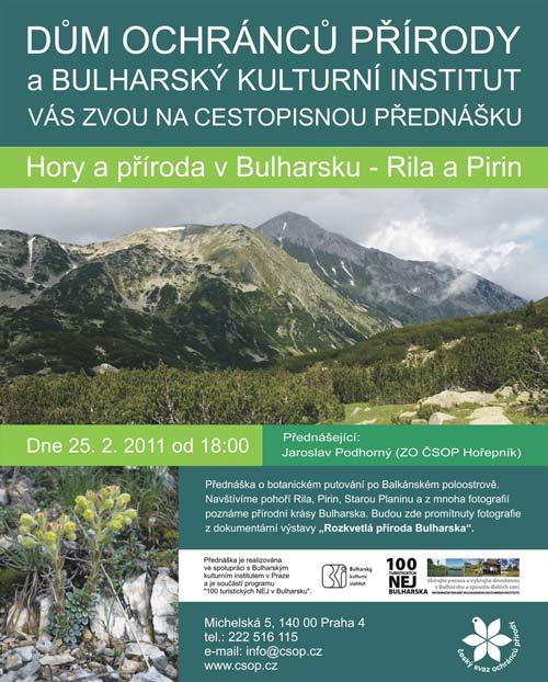 Rila-Pirin